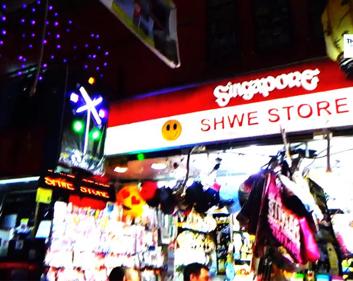 Belanja Murah Di Singapore